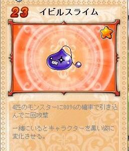 Maple110801_141115.jpg