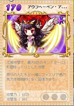 Maple110805_141450.jpg