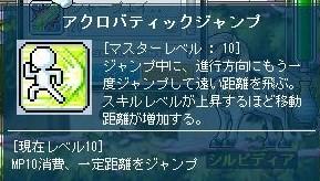 Maple111020_212952.jpg