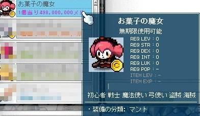 Maple111030_124210.jpg