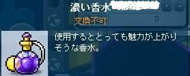 Maple111109_180612_20111109225850.jpg