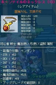 Maple111113_154321.jpg