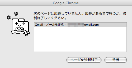 chrome2.png
