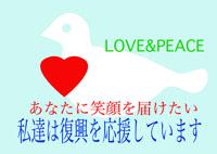 201103201813064f9.jpg