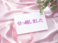 card1_convert_20110926215842.jpg