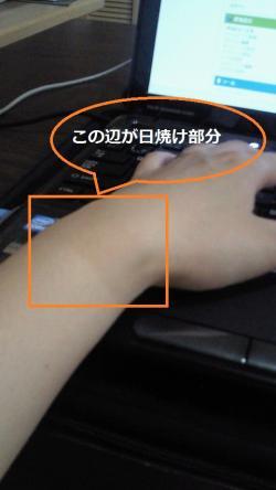 image+(14)_convert_20110918224926.jpg