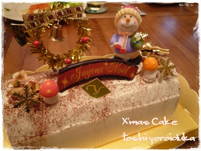 cake1_20091231100022.jpg