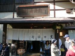 shibu1-1.jpg