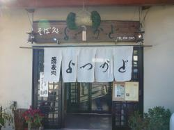 shibu1-4.jpg