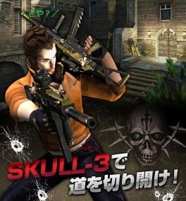 banner_ingame_265x414_20120312134237.jpg