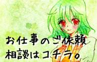 blogside.jpg