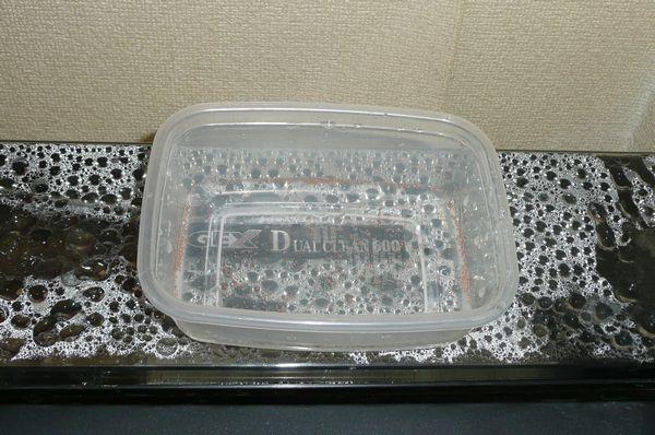 blog2_20100402144211.jpg