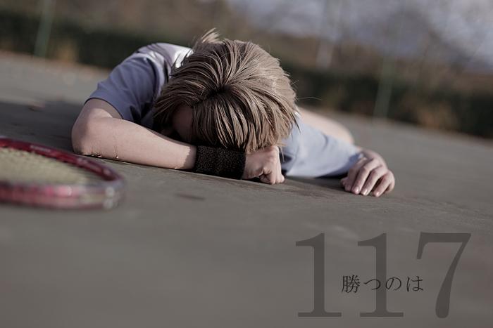 1121atobe1.jpg