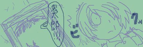 葵vs鬼太郎その①の2