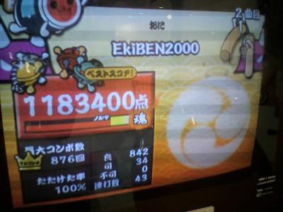 2010_1010_160851-P1000043_convert_20101010161453.jpg