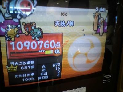 2010_1010_160854-P1000046_convert_20101010161551.jpg