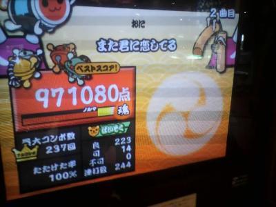 2010_1121_185016-P1000084_convert_20101121190601.jpg