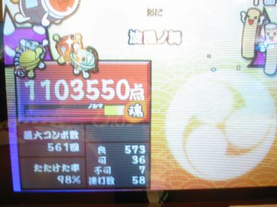 IMG_1398_convert_20100131203358.jpg