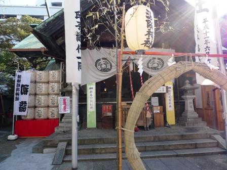 波防ぎ神社
