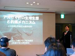 Dr.Ueda_01.jpg