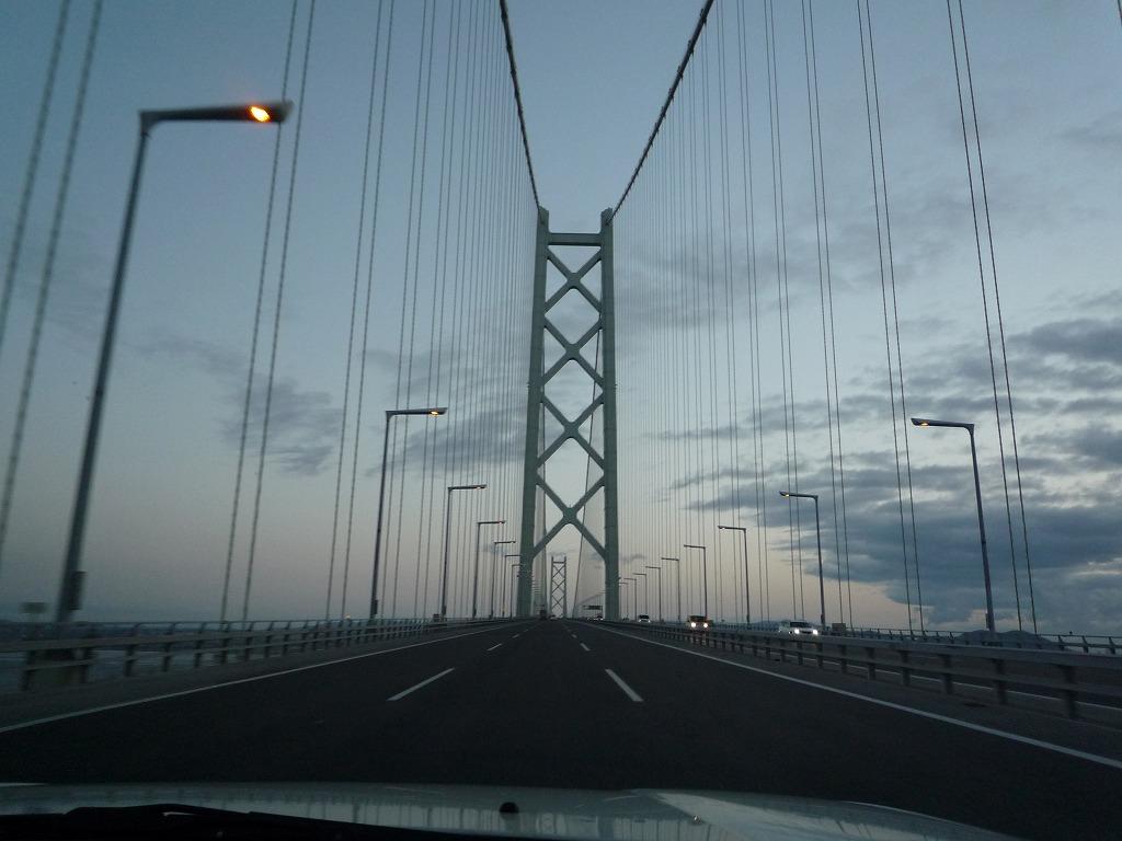 '10初遠征~三日目~明石海峡大橋~