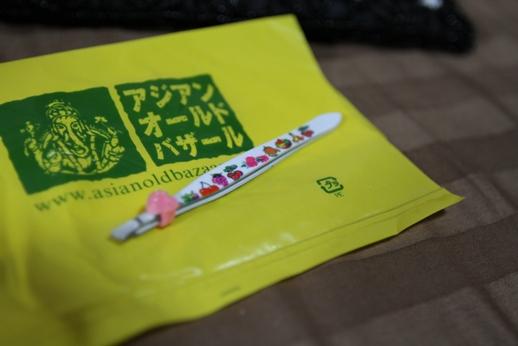 那須旅行 お買い物編 (4)