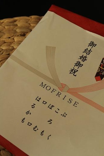 MOFRISE CAMP 2011 -番外編- (2)