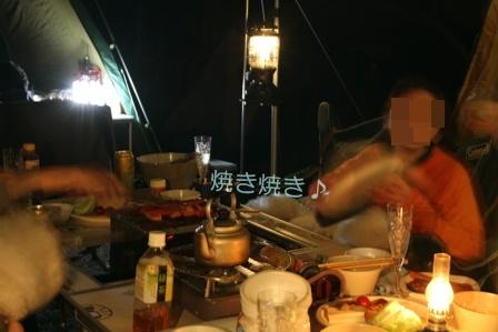 2泊3日のモフキャンレポ ~初日編~ (17)