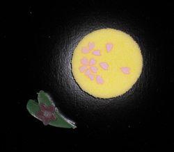 干菓子 桜月夜