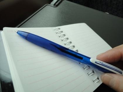 新幹線ボールペン