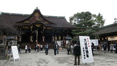 oofukuume_091217.jpg