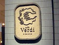 verdi_100104_4.jpg