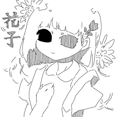 ウワサの花子さん