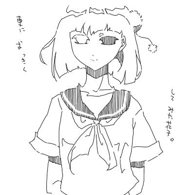してみた花子
