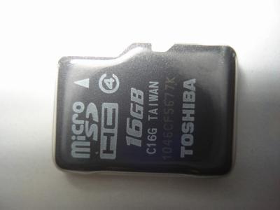 microSD16GB120402-3