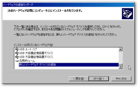 次のハードウェアは既にコンピュータ上にインストールされています。