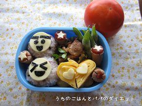 12月16日次男幼稚園お弁当
