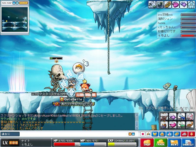 Maple100924_200043.jpg
