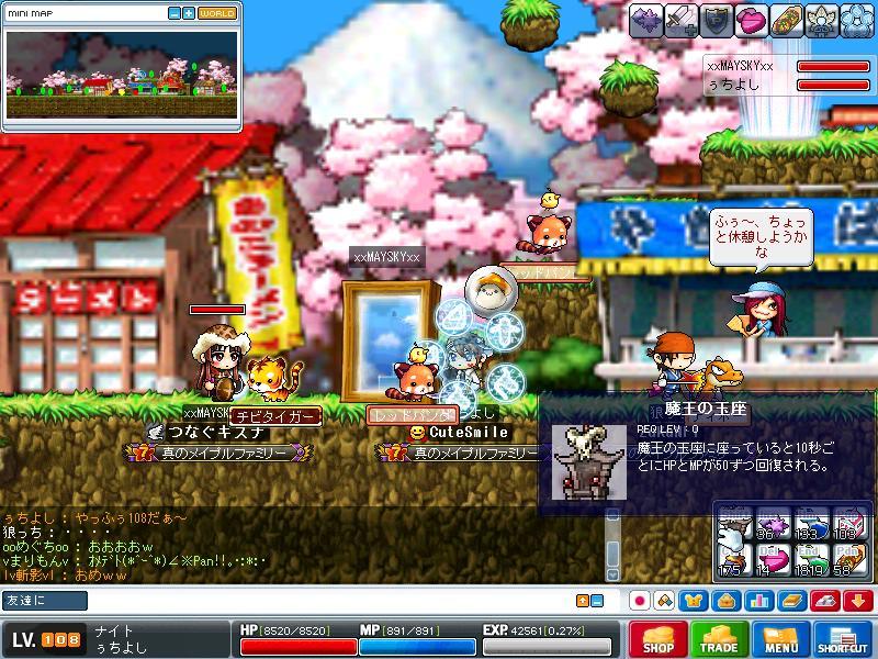 Maple100924_230052.jpg