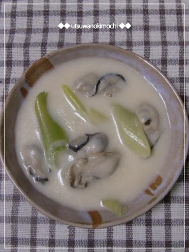 牡蠣と白ねぎのクリーム煮