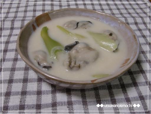 牡蠣と白ねぎのクリーム煮_1