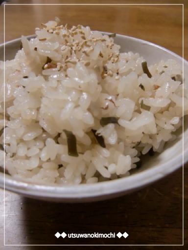 梅と塩昆布のたきこみご飯