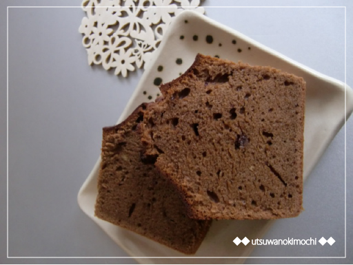 スパイシーチョコレートケーキ_1