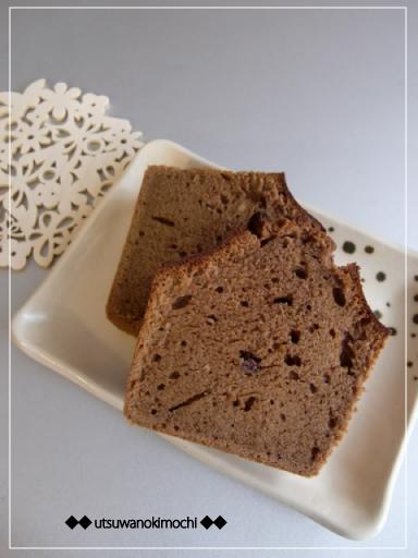 スパイシーチョコレートケーキ