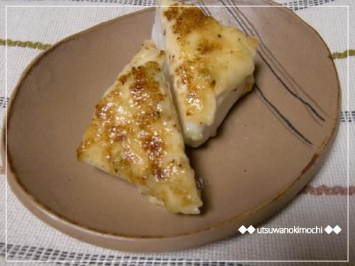 はんぺんのねぎ味噌マヨネーズ焼き