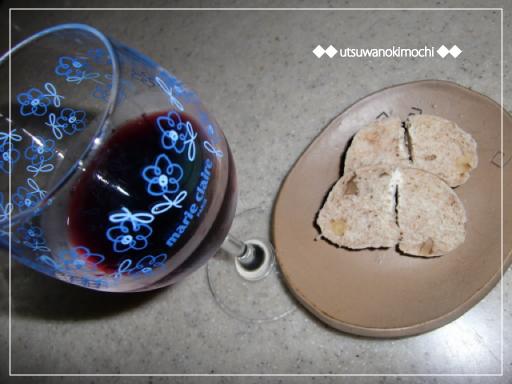 ワインとグラハムパン