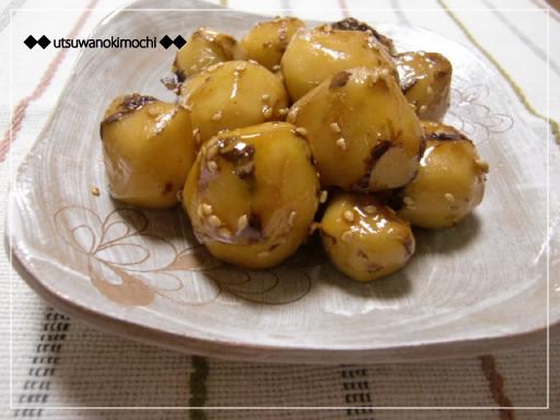 里芋の飴煮_2