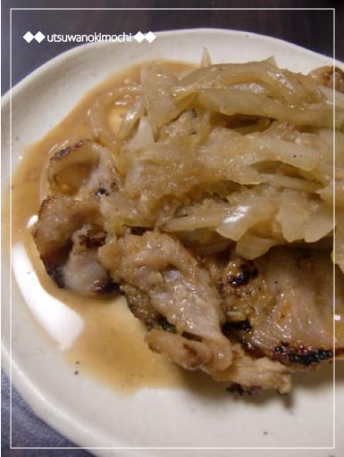 豚肉のしょうが焼き・玉ねぎおろし添え_1