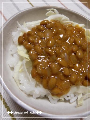 ネバネバ丼_1