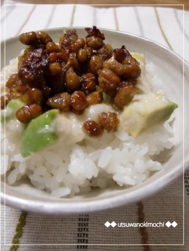 カリッと納豆とろカドネバネバ丼_2
